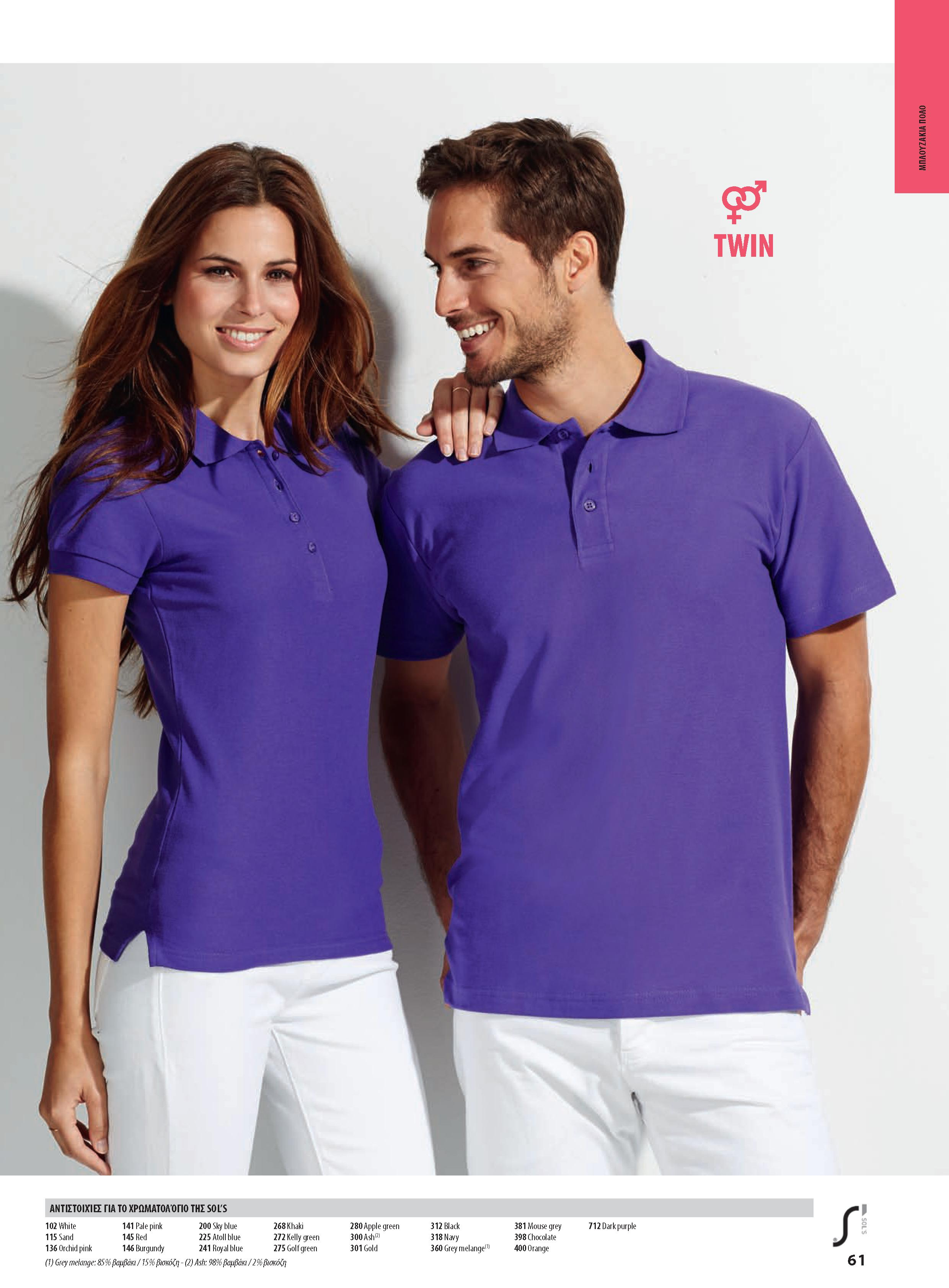 sport billy polo